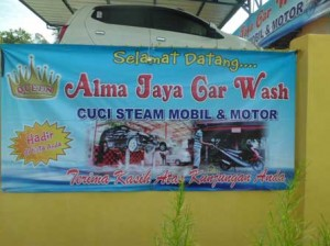 alma jaya car wash 02 300x224 Alma Jaya Car Wash